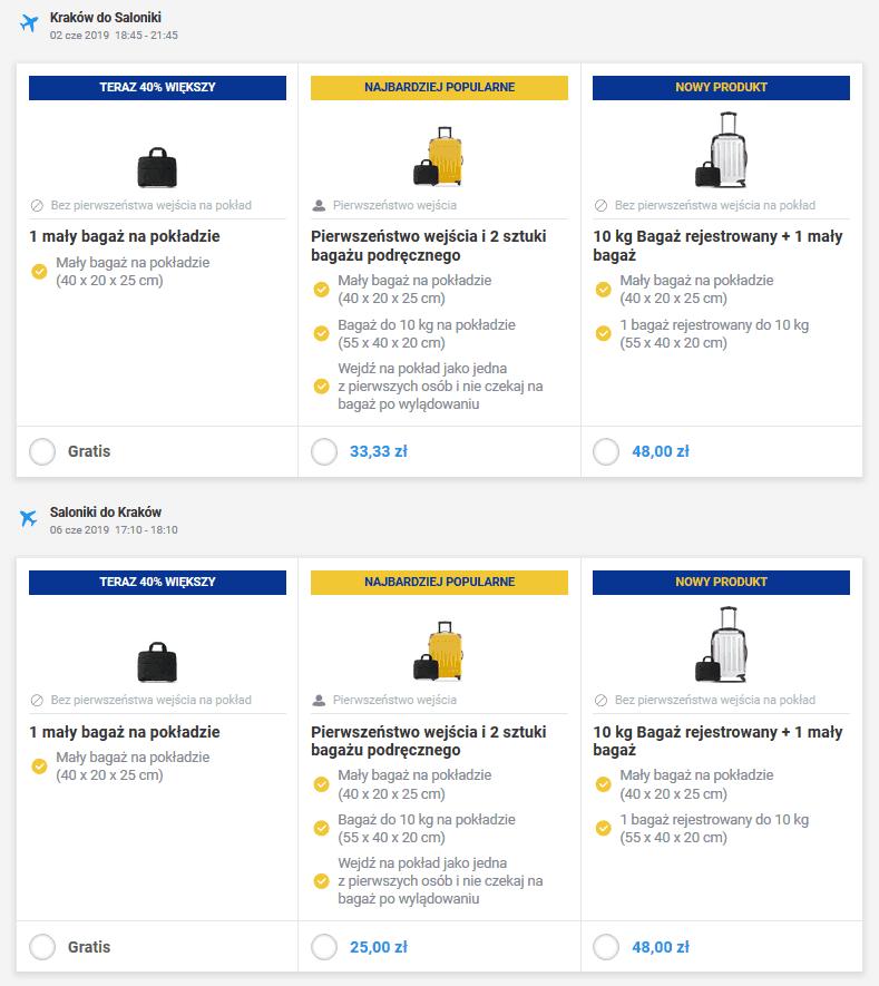 Dodatkowy bagaż do podróży - Ryanair - Kraków Saloniki